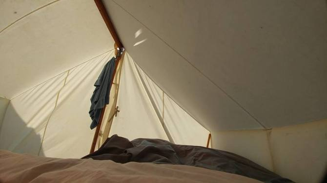 tent view